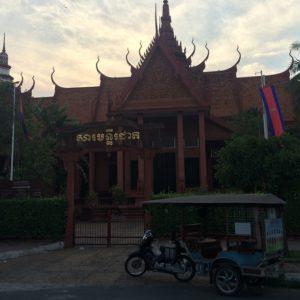 4Days Phnom Penh Free & Easy